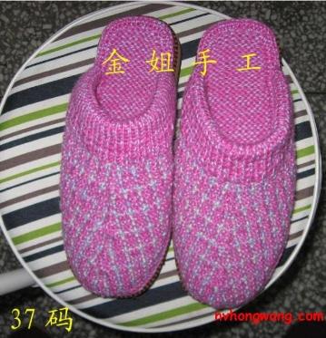 教你毛线拖鞋的编织方法