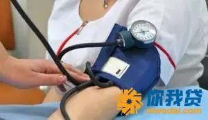 年龄血压对照表,每人都应该存一份 - 海之家老年网 - 海之家老年网