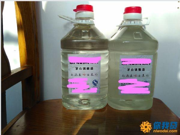 酒精勾兑酒与纯粮酒鉴别鉴定方法,只需一分钟 - 海之家老年网 - 海之家老年网