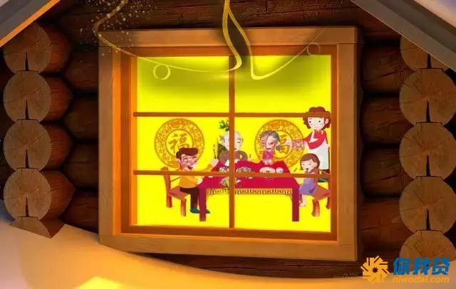 这4个春节礼仪,父母要教给孩子 过年之前看看很有用 - 海之家老年网 - 海之家老年网