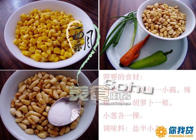 中华菜谱大全 - 海之家老年网 - 海之家老年网